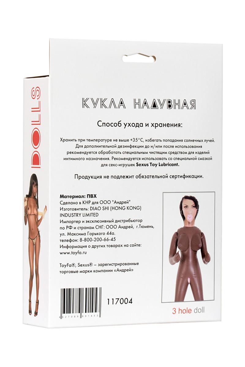 Кукла надувная' негритянка' TOYFA Dolls-X' в полный рост' с тремя отверстиями' 160 см