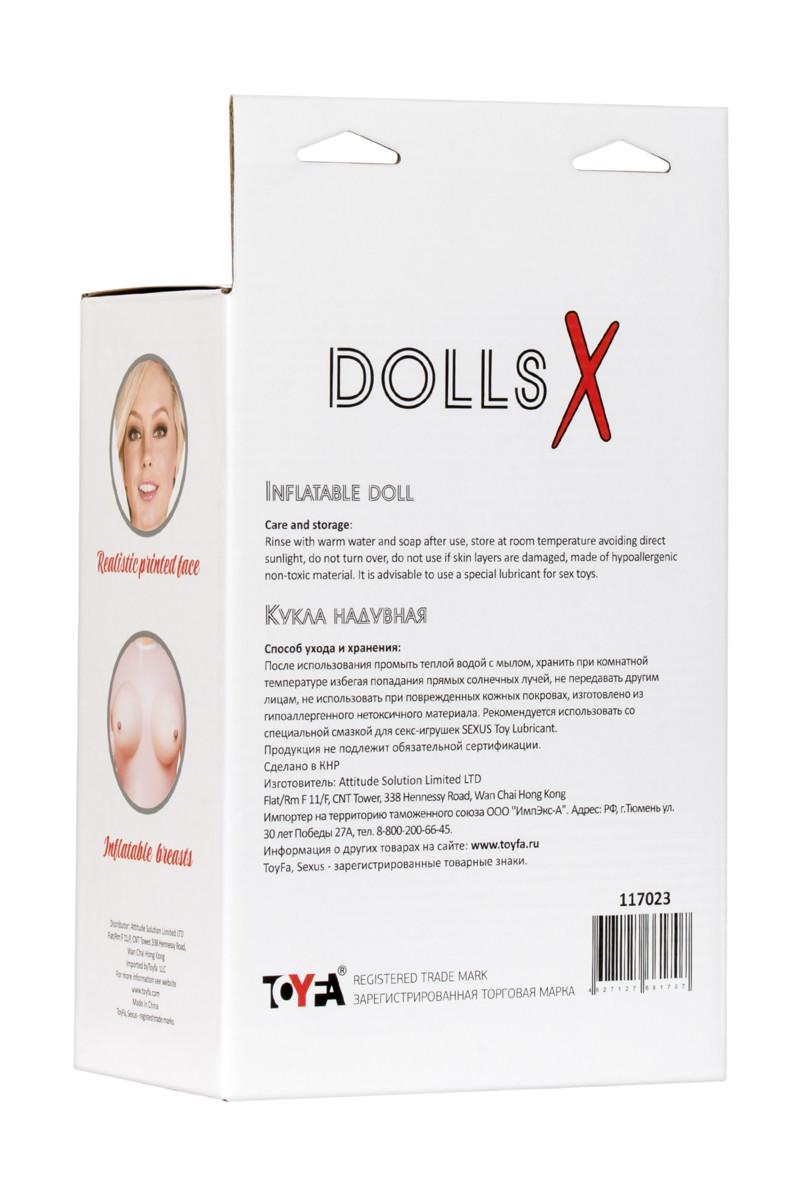 Кукла надувная Cecilia ' блондинка' TOYFA Dolls-X' в полный рост' с одним отверстием' 160 см