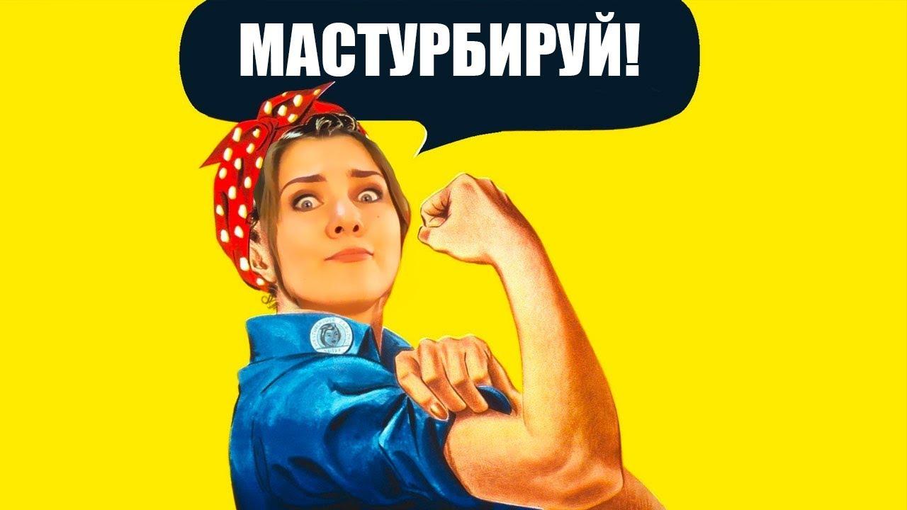Anti Vape Poster