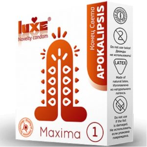 Презервативы Luxe Maxima WHITE Конец Света